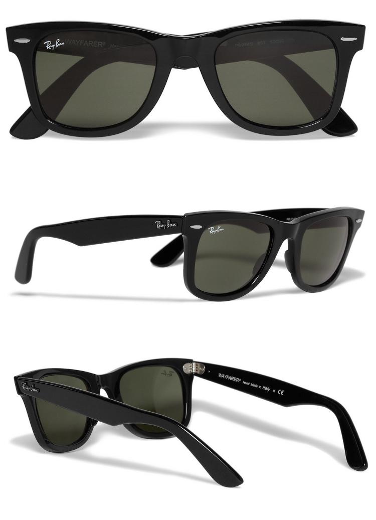 okulary ray ban męskie rozmiary